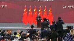 کیا چین کا بیلٹ اینڈ روڈ منصوبہ ترقی پذیر ملکوں کی معیشت کے لئے خطرہ ہے؟