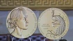 Bà Aung San Suu Kyi nhận giải thưởng cao quý ở Mỹ