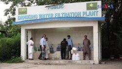 اسلام آباد میں صاف پانی کی قلت