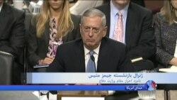 نگاهی به اظهارات وزیر پیشنهادی دفاع آمریکا درباره ایران