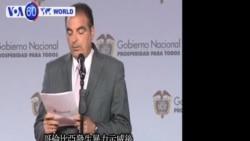 VOA國際60秒(粵語): 2013年09月03日