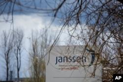 14일 네덜란드 라이덴의 존슨앤드존슨 자회사 얀센 신종 코로나바이러스 백신 생산시설.
