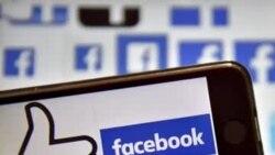 Что произойдет с вашим аккаунтом на Facebook после удаления