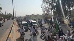 کراچی میں 'آزادی مارچ' کے قافلے