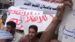 Manifestações no Iémen