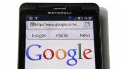 Derecho a retirar información personal de Google