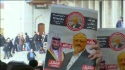 Вашингтон ищет ясности в вопросе о заказчиках убийства Хашогги