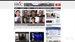 人权组织:人权报告全面反映中国人权状况