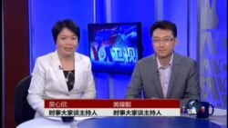 VOA卫视(2014年5月27日 第二小时节目)