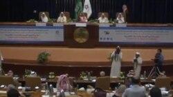 نشست کشورهای عرب خلیج فارس در باره داعش