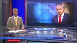 جزئیاتی از خبر حمله اسرائیل به مواضع شیعیان مورد حمایت ایران در سوریه
