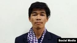 Cambodian online journalist Sovann Rithy (Phnom Penh Municipal Police Facebook Page)