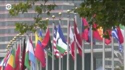 Проблемы климата, политика и дипломатия: в Нью-Йорке начинается 74-я сессия Генеральной Ассамблеи ООН