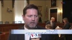 پریجنت: از طریق پولی که به عراق میدهیم باید به این کشور برای جلوگیری از نفوذ ایران فشار بیاوریم
