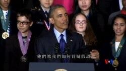 2015-03-24 美國之音視頻新聞:奧巴馬宣布籌款加強數理化教學
