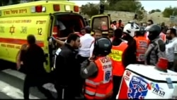 2014-11-05 美國之音視頻新聞: 耶路撒冷發生襲擊十人受傷