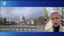 Палата представителей одобрила двухтриллионный пакет помощи