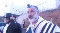 ISRAEL PALESTINIANS CNPK