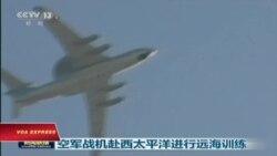 Nhật Bản cảnh báo Trung Quốc về vụ máy bay chiến đấu