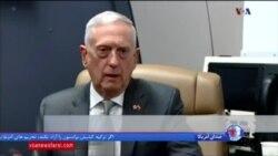 وزیر دفاع آمریکا می گوید رژه نظامی مورد نظر پرزیدنت ترامپ یکسال به تعویق افتاد