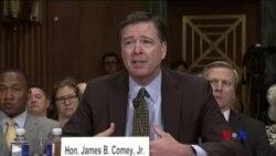 科米將指稱川普試圖影響FBI調查工作 (粵語)