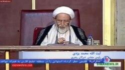 انتقادات محمد یزدی، در حضور حسن روحانی