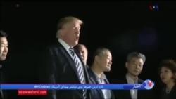 استقبال پرزیدنت ترامپ از آزادی زندانیان آمریکایی؛ پیش بسوی مسیر جدید رابطه آمریکا و کره شمالی
