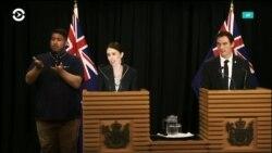Новая Зеландия запрещает полуавтоматическое оружие