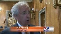 Америка має озброїти Україну, Молдову, Грузію - сенатор