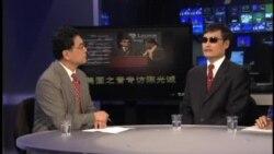 VOA卫视专访陈光诚