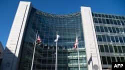 资料照片:美国证券交易委员会(SEC)在华盛顿的总部大楼(2021年1月28日)