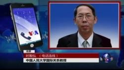 VOA连线时殷弘: 南中国海局势有所缓和但仍然暗流汹涌