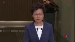 林鄭月娥:不排除北京干預解決抗議