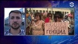 На выходных в России прошли демонстрации против пенсионной реформы