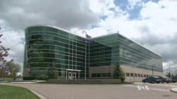 North Dakota State-Run Bank Sees Record Profits