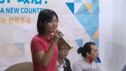 台湾青年人积极参选谋求体制内改革