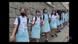香港學生再築人鏈 重申5大訴求