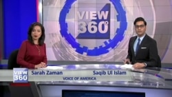 View 360 -سوموار 17 اپریل کا شو