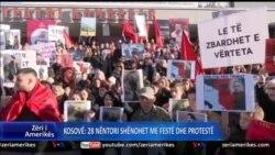 Kosovë, shënohet 105 vjetori i pavarësisë së Shqipërisë