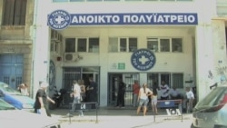 Poor People in Greece Worried About Their Survival