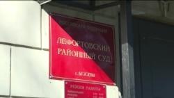 Украинским морякам продлили арест до конца июля