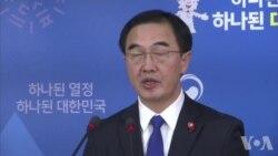 韩国提议与朝鲜举行高层会谈