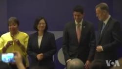 美前议长保罗瑞安:台湾获美国跨党派支持