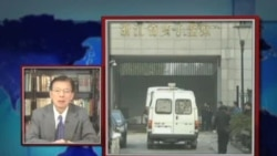 VOA连线:李庄案、吴英案 中国司法改革试金石?