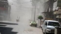 NewsCenter: Syria Bombing