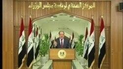 伊拉克總理籲各方平靜對話