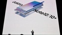 အသစ္ထြက္မယ့္ Galaxy Note 10