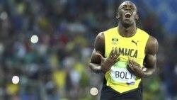 Kutoka Rio 2016 Idd Ligongo anakuletea kinachoendelea sasa kwenye mashindano hayo.