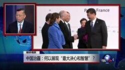 """媒体观察:中国治霾何以展现""""最大决心和智慧""""?"""