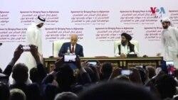امریکہ، طالبان معاہدے پر دستخط